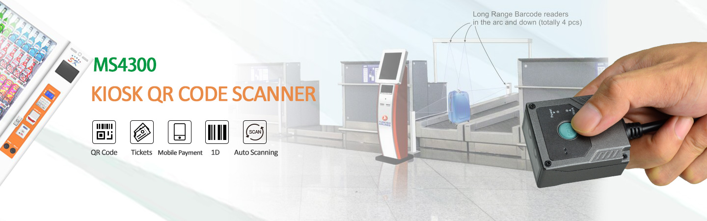 MS430 Fixed Mount 2D Barcode Scanner - Buy passport scanner