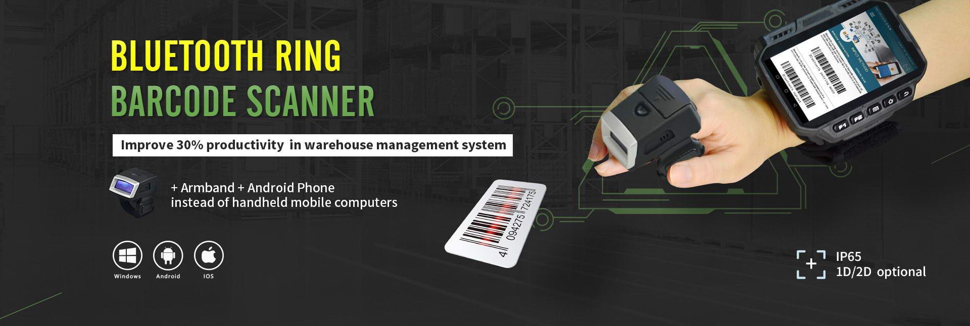 Barcode Scanner, Ring Barcode Scanner, Wireless Barcode Scanner